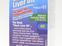 Bell #51 shark liver oil, 500 m, 90 gel caps  (Bell Lifestyles)
