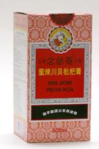 Pei Pa Koa, Herbal Cough Syrup 300 mL (Nin Jiom)