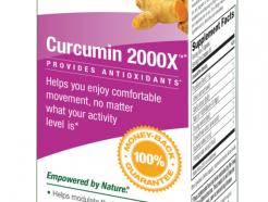 Curcumin 2000X #67, 90 caps (Bell)